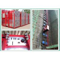Buy cheap 34m/Min Speed Man Material Hoist  / Goods Passenger Lifts 2000kg Capacity from wholesalers