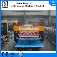 Buy cheap Metal Roof Forming Machine , ISO Double Layer Sheet Roll Forming Machine from wholesalers
