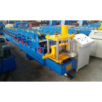 Buy cheap Building Material Steel Roof Purlin C Channel Roll Forming Machine Auto Punching from wholesalers