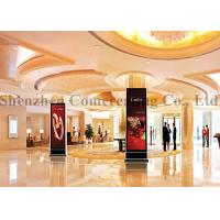Buy cheap Indoor Advertising LED Display Size 1000mm x 2000mm Iron Cabinet for Shopping Mall from wholesalers