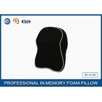 Buy cheap Relieving Back Pain Car Memory Foam Neck Pillow , Car Head Pillow / Driver Pillow from wholesalers