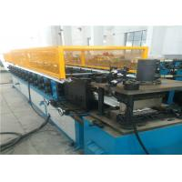 Buy cheap Volume Control Shutter Door Roll Forming Machine from wholesalers