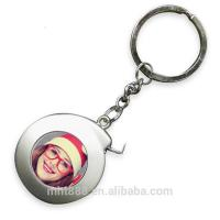 Buy cheap Mini Custom Made Keychains With Names , Small Promotional Metal Keychains from wholesalers