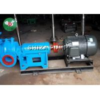 Buy cheap Mining Industry Filter Press Feed Pump , Concrete Mixer Hydraulic Small Centrifugal Pump from wholesalers