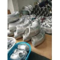 Buy cheap ASTM A403M WP316L Stainless Steel Pipe Fitting 90 Degree Elbow DN15 - DN1200 from wholesalers