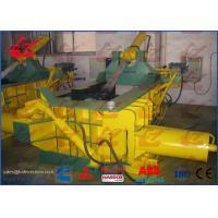 Various Bale Shape Steel Shavings Baler Scrap Metal Press Machine 18.5kW Motor