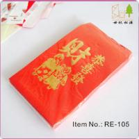Buy cheap exciting chinese new year red envelope from wholesalers