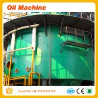 Buy cheap rice bran oil price in india fiber bran rice bran oil processing machinery from wholesalers