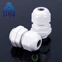 Buy cheap ip68 nylon gland from wholesalers
