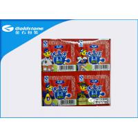 Buy cheap Eco-friendly Flexible Packaging Laminated Lidding Film For Yogurt from wholesalers
