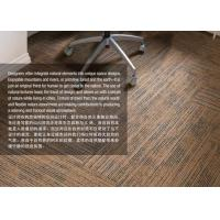Buy cheap Integrate Vinyl Carpet Tile , Commercial Carpet Tiles Unique Space Design from wholesalers