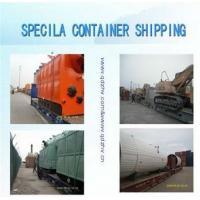 Buy cheap special  container/open top container/flat rack container / reefer container  transport  from Shanghai/Qingdao/Ningbo from wholesalers