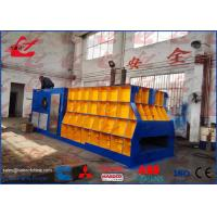 Buy cheap Mobile Horizontal Container Scrap Metal Shear Big Mouth Large Capacity 10Ton/h 400Ton Cutting Force from wholesalers