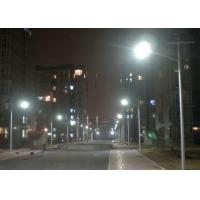 Buy cheap Remote Areas Professional Solar Energy Street Lights , Solar Powered Street Lamps from wholesalers