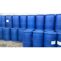 Buy cheap Tebuconazole 25% EC/Fungicides/red color from wholesalers
