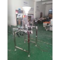 Buy cheap free fall metal detector JL-IMD/P150 for power product such as rice,flour,coffeeinspection from wholesalers