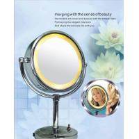 Buy cheap LED Lighting Free Standing Mirror, Illuminated Stand Mirror from wholesalers