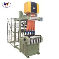 Buy cheap high quality and competitive price jacquard elastic weaving machine/ jacquard loom from wholesalers