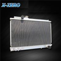 Buy cheap Toyota Supra Custom Aluminum Radiator Twin Turbo L6 3.0L MT 86-93 50mm Core from wholesalers