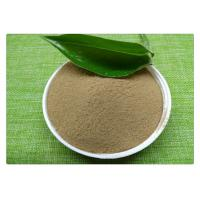 Buy cheap 40% Potassium Amino Acid Chelated Trace Minerals For Banana Planting from wholesalers