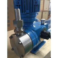 Buy cheap Chemical Low Pressure Diaphragm Pump Variable Speed For Power Plants from wholesalers
