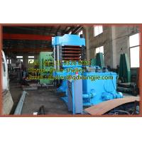 Buy cheap EVA foaming sheet vulcanizing press from wholesalers