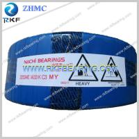 Buy cheap 22334E W33 K C3 NACHI Self-Aligning Roller Bearing with Steel Cage from wholesalers