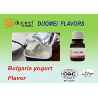 Buy cheap Bulgaria Yoghurt Cold Drink Flavours Ice Cream Flavors Liquid Form product