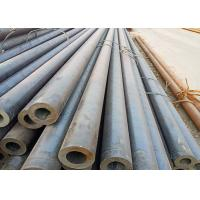 Buy cheap Boiler Carbon Steel Tube High Hardness Anti Corrosion OD 19.05mm - 168.3mm from wholesalers