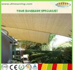 Buy cheap 100% HDPE sun shade sail, outdoor garden sun shade net manufacturer from wholesalers