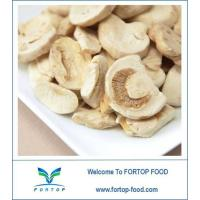 Buy cheap Freeze Dried Mushroom from wholesalers