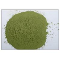 Buy cheap Bayberry Bark Extract Natural Anti Inflammatory Supplements Green Powder CAS 529 44 2  from wholesalers