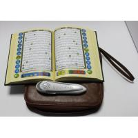 Buy cheap OEM / ODM Smart 4GB flash big speaker Digital Quran Pen, Muslim holy Quran Readpen online from wholesalers