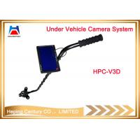Buy cheap Wholesale Under Car Security Equipment HPC-V3D Traffic safety Checking System from wholesalers