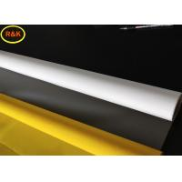Buy cheap 110 Polyester Industrial Screen Printing Silk Mesh For Textile Printing Cloth from wholesalers
