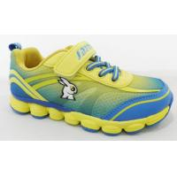 Buy cheap Comfortable Sketcher Sport Shoes , Spring Women Sport Shoes from wholesalers