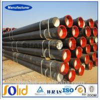 Buy cheap One leading Manufacturers of C25, C30, C40 K9 Ductile Iron pipe in China from wholesalers