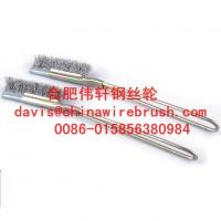 Buy cheap Stainless Steel Scratch Knife Brushes from wholesalers