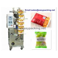 Buy cheap Automatic back sealing granule packing machine/Snack packaging machine from wholesalers