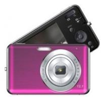 Buy cheap 100 - 400 Zoom 12.0 Mega Pixel 5 inch CMOS 2.7'' TFT Screen Rugged Compact Digital Camera from wholesalers