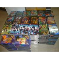 Buy cheap factory wholesale disney dvd movie , cartoon dvd movie, children dvd movie, kid dvd movie, wholesale disney dvd movie from wholesalers