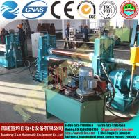 Buy cheap Small diameter rolling! MCLW11NC hydraulic symmetric three roller coiling machine from wholesalers