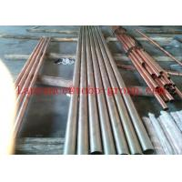 Buy cheap Engineering Machinery Brass Foil / shipbuilding thin brass sheet from wholesalers