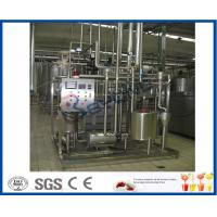 Buy cheap CE High Heat Treatment Pasteurizing Milk Machine For Milk Pasteurization Process from wholesalers