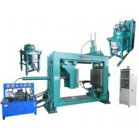 Buy cheap automatic pressure gelation process machine epoxy clamping machine epoxy clamping machine  apg process injection mouldin from wholesalers