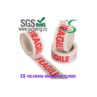 China workshop Waterproof Colored Packing Tape of customized company logo printed on sale