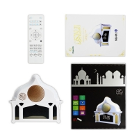 Buy cheap Islamic Gifts Led Remote Control Quran Speaker Lamp from wholesalers