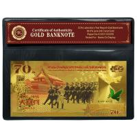 Buy cheap The 70Th Anniversary of China's Anti - Aggression War Gold Paper Money  0.3mm Thickness from wholesalers