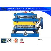Buy cheap Aluminium Metcopo Step Tile Corrugated Sheet Roll Forming Machine 0.4-0.6mm Aluminium Coil Or Color Steel Coil from wholesalers