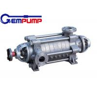 Buy cheap D 600-60 Multistage High Pressure Pumps 280~1250 kw  high efficiency from wholesalers